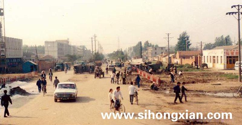 泗洪县建设南路新旧貌老照片