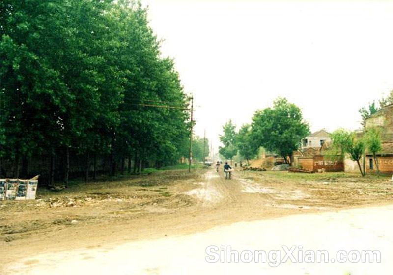 泗洪县孙何路新老照片