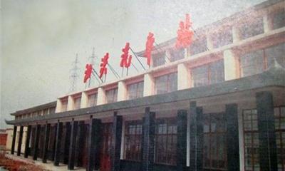 泗洪老照片之:泗洪老汽车站