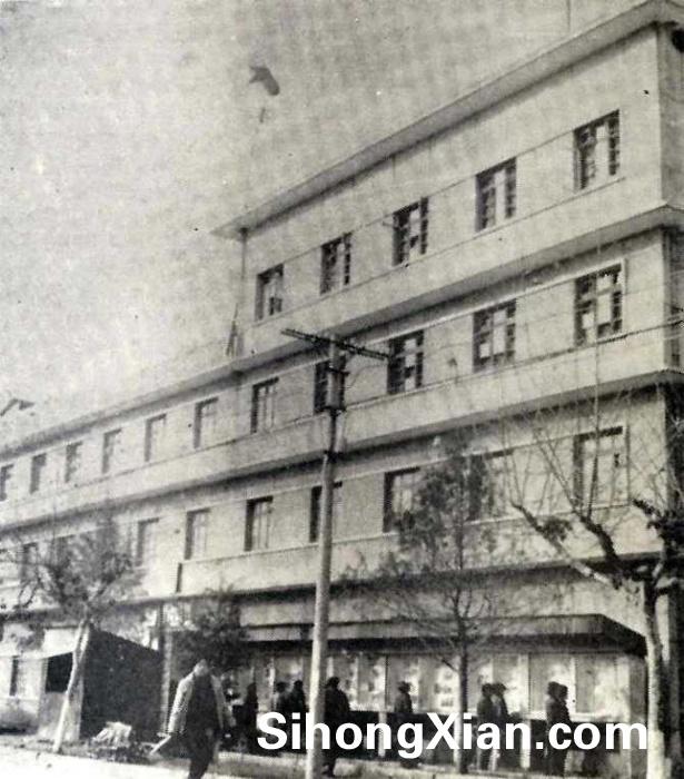 泗洪老照片之:泗洪县政府老楼