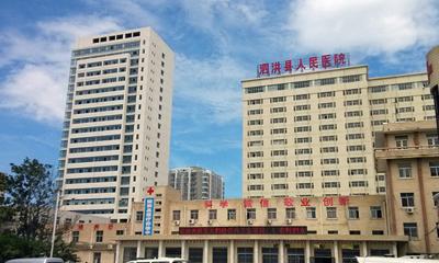 泗洪县人民医院新大楼