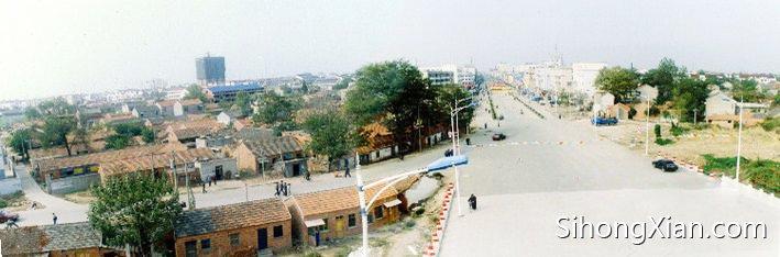 泗洪城市老照片