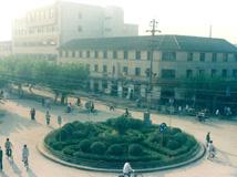 泗洪老照片