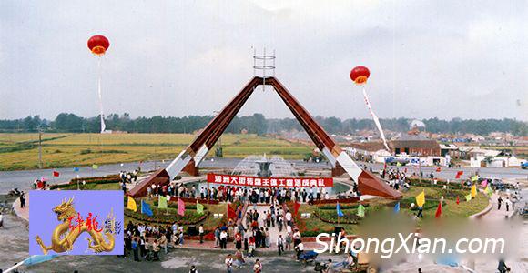 泗洪泗洲大街转盘雕塑竣工典礼