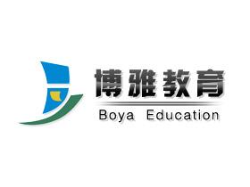 泗洪博雅教育培训中心