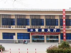 泗洪县集泰自来水有限公司