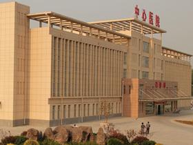 泗洪县中心医院