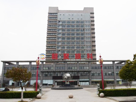 泗洪县朝聚眼科医院