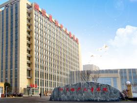 泗洪县妇产儿童医院