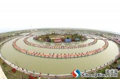 中国・泗洪洪泽湖湿地杯国际大圆塘休闲垂钓邀请赛