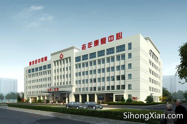 宿迁首家医养结合新型养老护理院(泗洪县养老护理院)开业