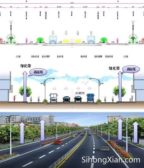泗洪县衡山路改造工程效果图