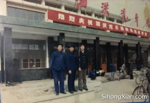 泗洪老汽车站老照片 泗洪九楼对面汽车站