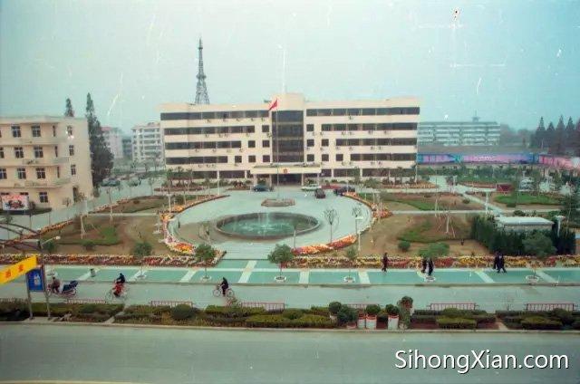 泗洪县政府原址老照片