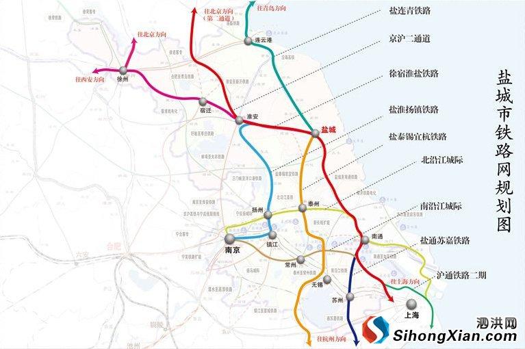 盐通高铁初步设计获批复 建成后1小时可达上海