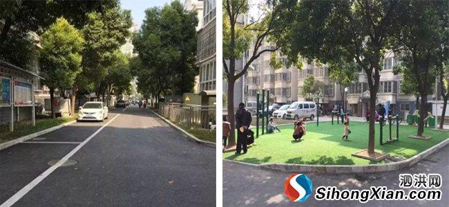 主道路新增沥青、新增健身场地