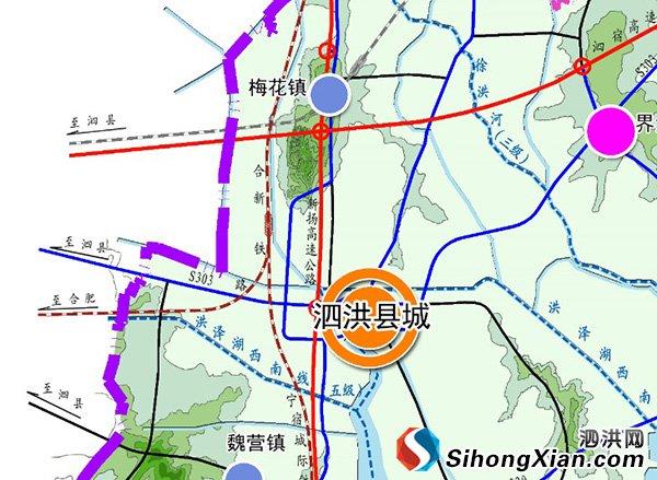 泗洪高铁站选址在哪里 合青高铁泗洪站建在哪