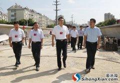 泗洪城区将建设南北快速通道高架立交桥