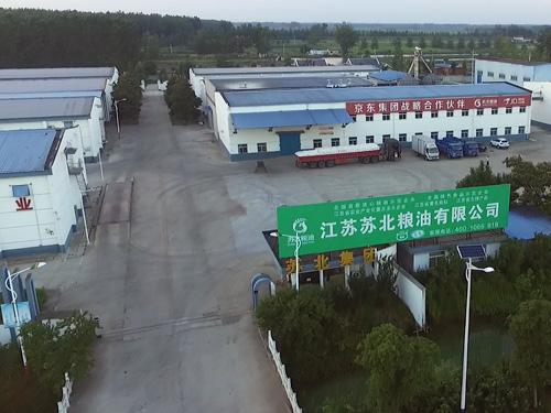 江苏苏北粮油有限公司