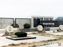泗洪世纪公园老照片 曾经的模样!