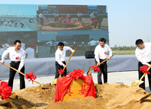 泗洪16个亿元重大项目开工 总投资39.7亿元