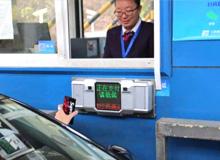 泗洪高速收费站支持手机扫码支付啦