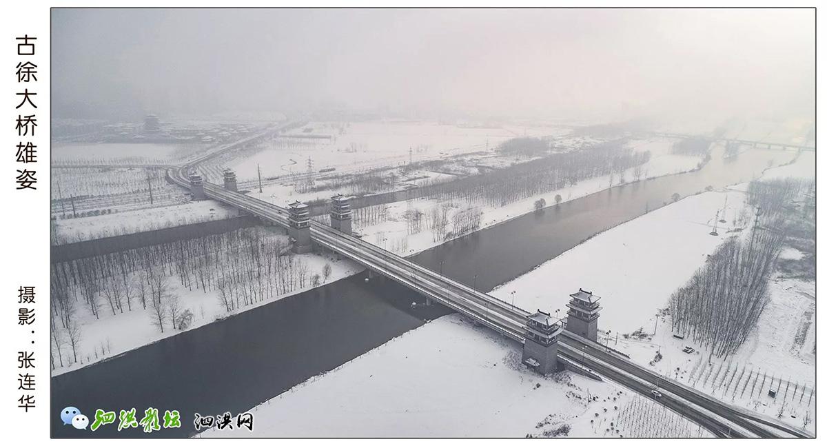 2018年的泗洪雪景图片