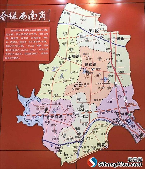 省旅游局调研泗洪县西南岗旅游资源情况