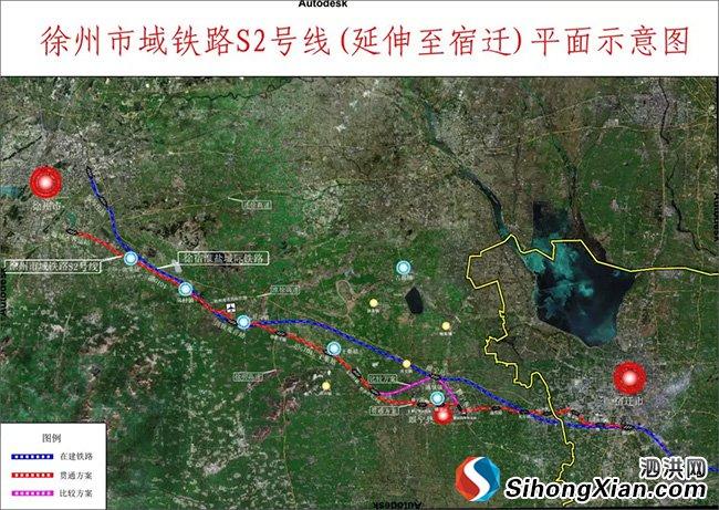 徐州轨交S2号线