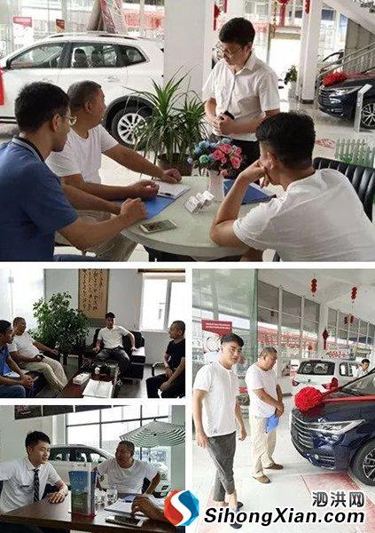 泗洪县商务局织开展汽车销售市场专项检查活动
