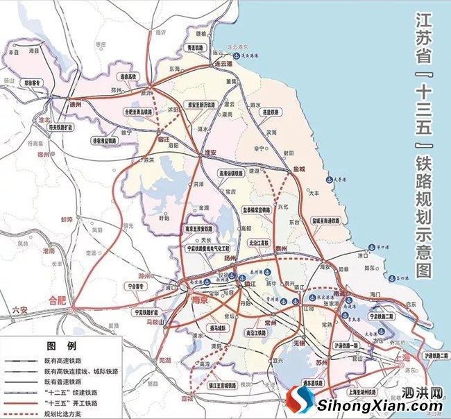 宿迁:徐宿淮盐铁路或将提速 预计2019年正式运营
