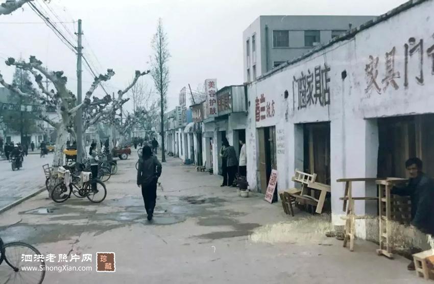 泗洪人民南路老照片