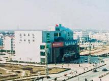 1999年的泗洪新华书店老照片