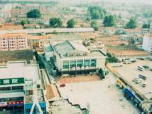 1999年的泗洪新星剧院老照片