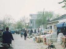 1999年的泗洪工人路老照片