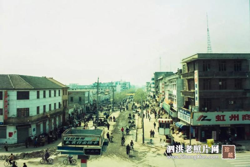 1999年的泗洪县人民路老照片