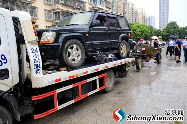 """泗洪城区全面清理""""僵尸车""""还清朗公共空间"""