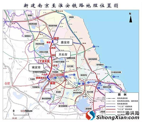 宁淮城际铁路最新动态:有望下月开工 2023年建成