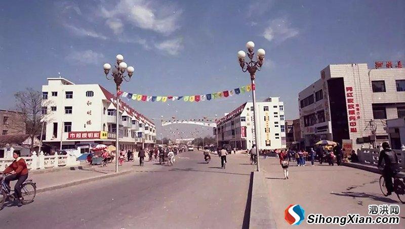 泗洪南大桥北向90年代老照片