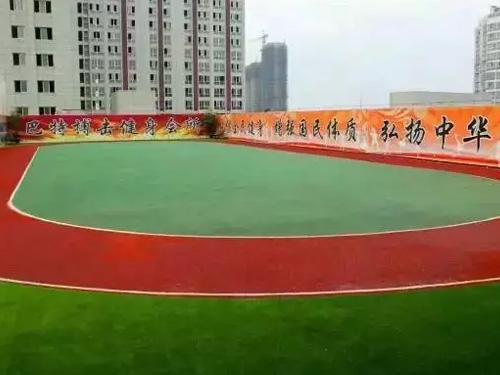 泗洪巴特健身会所
