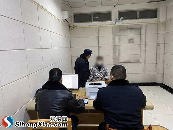 散播新冠病毒肺炎谣言:泗洪警方依法查处散布疫情谣言网民