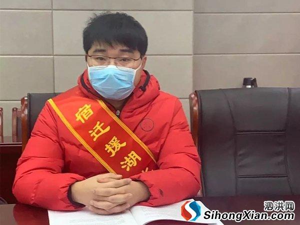 泗洪县人民医院ICU护师陈秋成