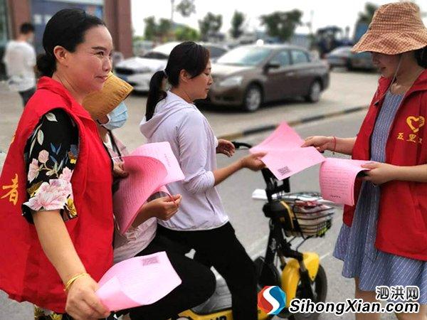 泗洪五里江农场开展青少年儿童暑期安全宣传活动