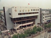 泗洪百货大楼老照片欣赏