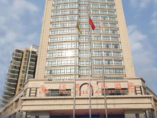 格林东方酒店(宿迁泗洪行政中心店)